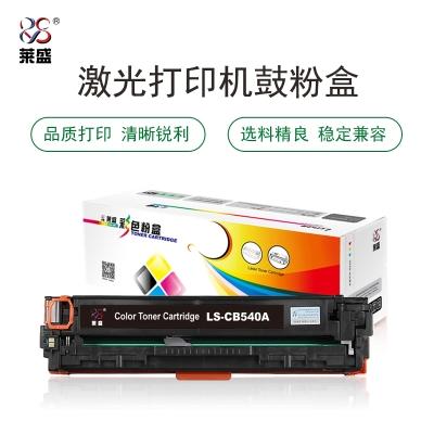 万博体育mxbextx手机注册品牌正装\LS-CB540A