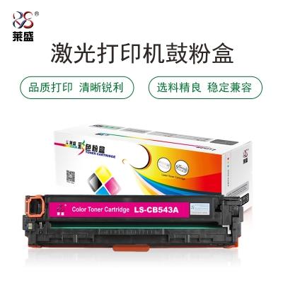 万博体育mxbextx手机注册品牌正装\LS-CB543A
