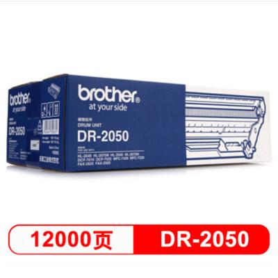 兄弟\DCP-7010 FAX-2820 HL-2070N MFC-7220