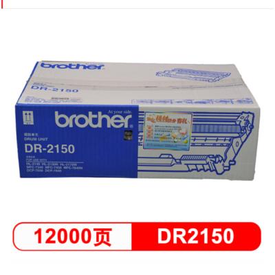 兄弟\DCP-7030 DCP-7040