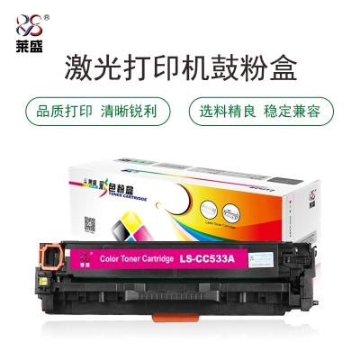 万博体育mxbextx手机注册品牌正装\LS-CC533A